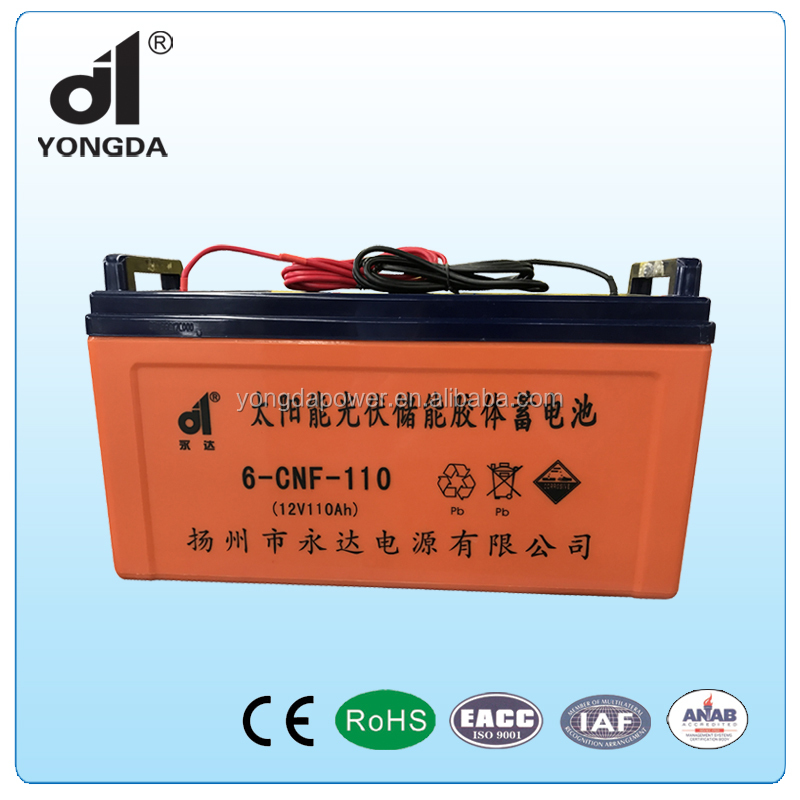 solar wind power gel battery 12v 110ah high capacity battery