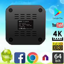 2017 latest price A95X R2 RK3328 1g 8g Android 6.0 open video google for medical use ott 7.1tv box