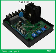 china products avr GAVR-8A for General Brushless