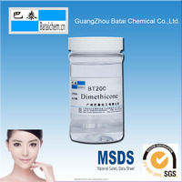 daily chemical organic silicone oil silicone for cosmetic