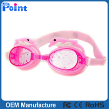 Colorful silicone kids cartoon swim goggles waterproof anti-fog high clear swimming goggle