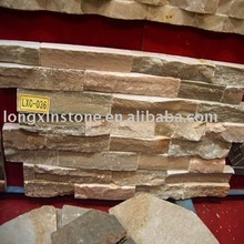Rough Finish Yellow Grain Slate Panel Stone