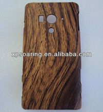 wooden skin case back cover for Sony Xperia Acro S lt26w