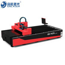 1000w cut max 5mm stainless steel fabric laser cutter small plastic ball pen making machine