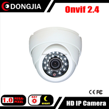 DONGJIA DJ-HK2337D Night Vision 720P Indoor HD IP CCTV Camera in Dubai Cheap Price High Quality