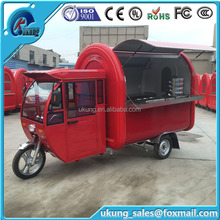 Mobile Food Concession Trailer / Ice Cream Food Caravan / Coffee Food Van