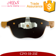 No dust top rated brake pads for Mazda / For-d C2Y3-33-23Z