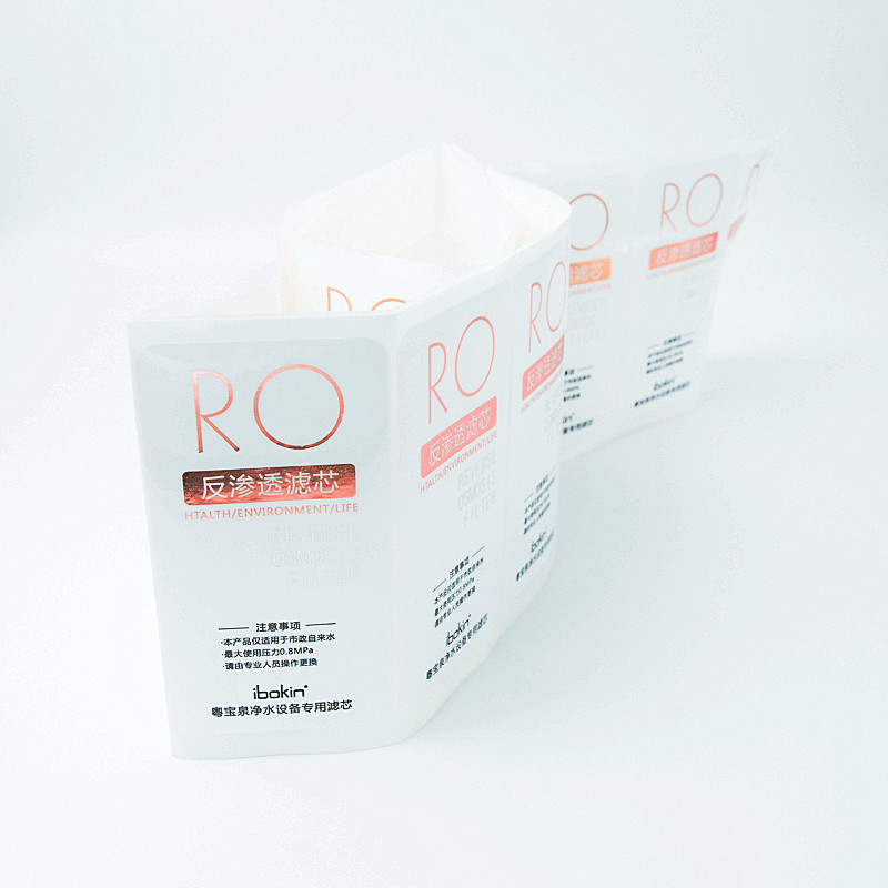 Customized Labels For Food Container Offset Printed Roll Label
