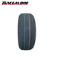China factory new car tires 195/65R15 205/55R1SUV PCR tire Winter Summer Car tires