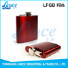 /product-detail/2016-new-arrival-portable-stainless-steel-6-oz-hip-flask-names-of-alcoholic-beverages-cool-alcohol-hip-flask-60385543680.html
