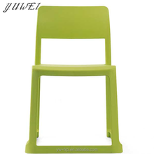 Backrest Chair Modern Classic Design Leisure Furniture With Wholesale Price