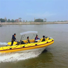PVC catamaran fishing boat electric water jet boat for sale