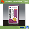 Chan Fang Expectorant Cough Syrup Herbal Source Contract Manufacturing Nourishing blood Angelica sinensis syrup