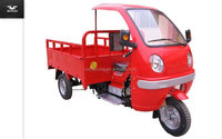 Wholesale new cheap Cargo Motorized Tricycle for sale