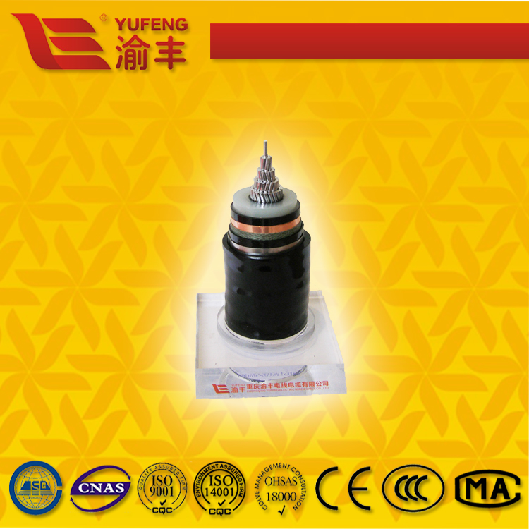 High Quality Medium Voltage 0.6/1kV XLPE Insulated PVC Sheathed Armoured Power Cable