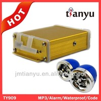Motorcycle MP3 Motorcycle Alarm audio motorcycle accessories guangzhou