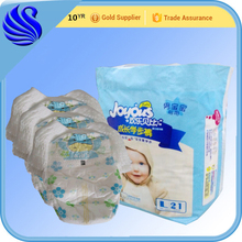 High quality soft nice sleepy baby diaper nappy pants