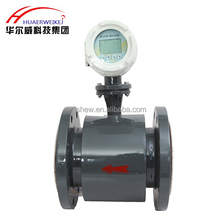 Electromagnetic flow meter industry water flow meter