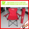 Cheap Logo Customized Beach Foldable Chair