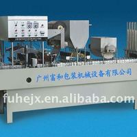 BG60A 4 Guangzhou Machinery Of Paper