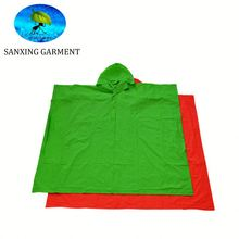 Cheap Kids Rain Poncho
