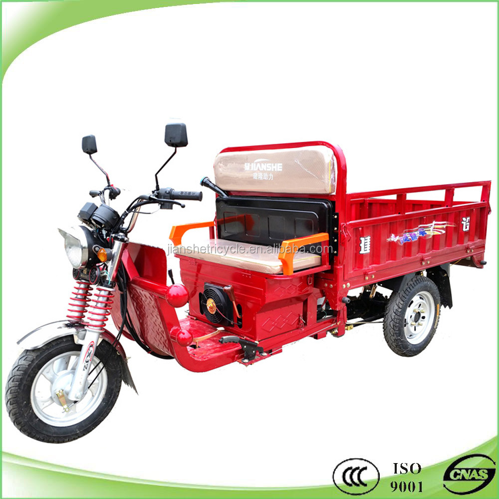 2016 new product small 3 wheeler motorcycles