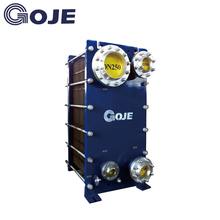 GOJE factory direct price apv gasket plate heat exchanger