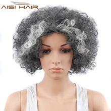 Afro Kinky Curly Bob Wigs Ombre Grey Short Bob Hair Wigs For Black Women Heat Resistant Synthetic Fiber