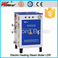 Electric Steam Generator with CE certification
