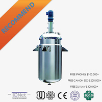 stainless steel large wine/beer fermentation tank with good price
