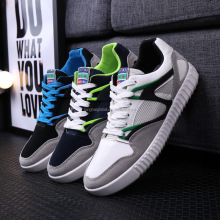 2015 Hot Sale mens basketball shoes sneakers, Wholesale Cheap fashion air sport shoes manufacturer