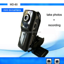 Video & audio recorder MD80 mini dv md80 manual
