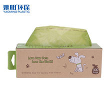 Cherry blossom scented green dog waste pet clean up bags