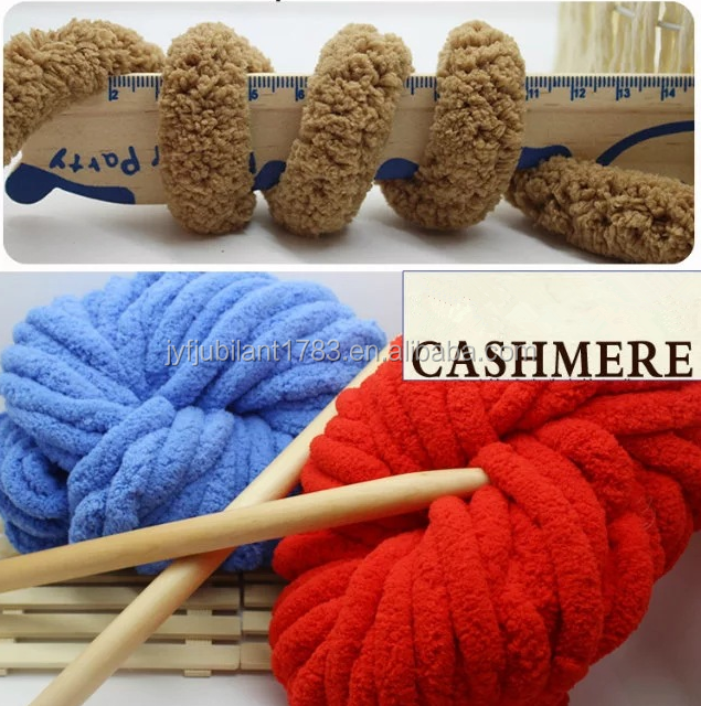 Hot sell thick ice yarn /chenille yarn 2cm