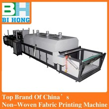single color roll to roll monochrome completely automated printer machine