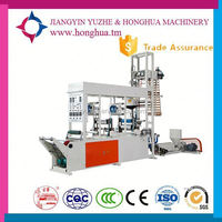 economical hdpe/ldpe/lldpe film blowing machine