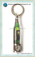 promotion cute koala bottle shape acrylic keychain/key chain