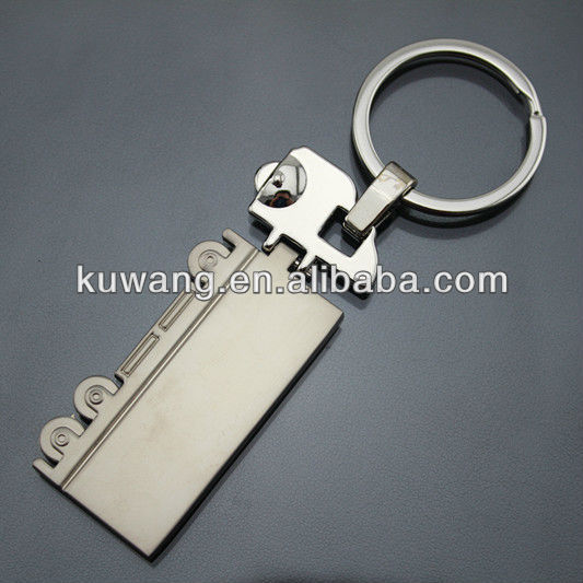 Promotional Metal Truck Keychain