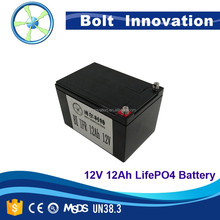 12v 12ah rechargeable battery lithium iron phosphate battery