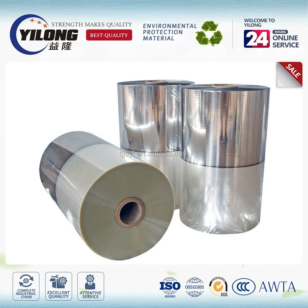 Silver cold laminated mat pet film roll