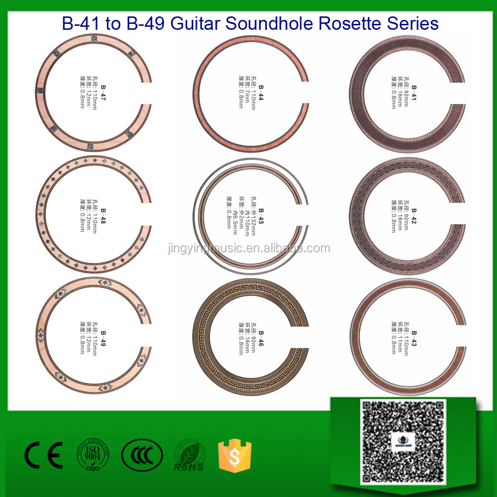 B-41 to B-49 Guitar Soundhole Rosette Series