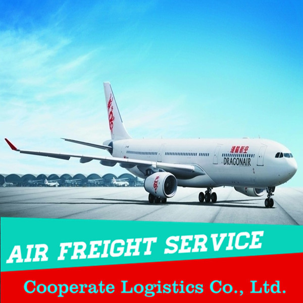 discount air express courier air freight rate from china to Brazil------Ben(skype:colsales31)