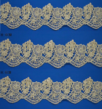 High quality african guipure bridal lace trimming border