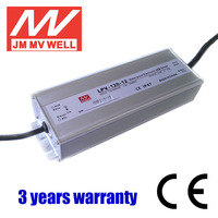 120W waterproof constant current dimmable led driver 12v IP65 with CE UL GS TUV