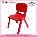 Hot sale plastic different color special school chair