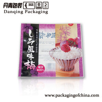 Rice Three Heat Sealed Lamination Bag