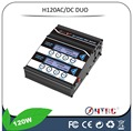 New Small Lipro Balance Charger H120 DOU 50W and 70W Dual Lipo Charger Better than Hitec Charger