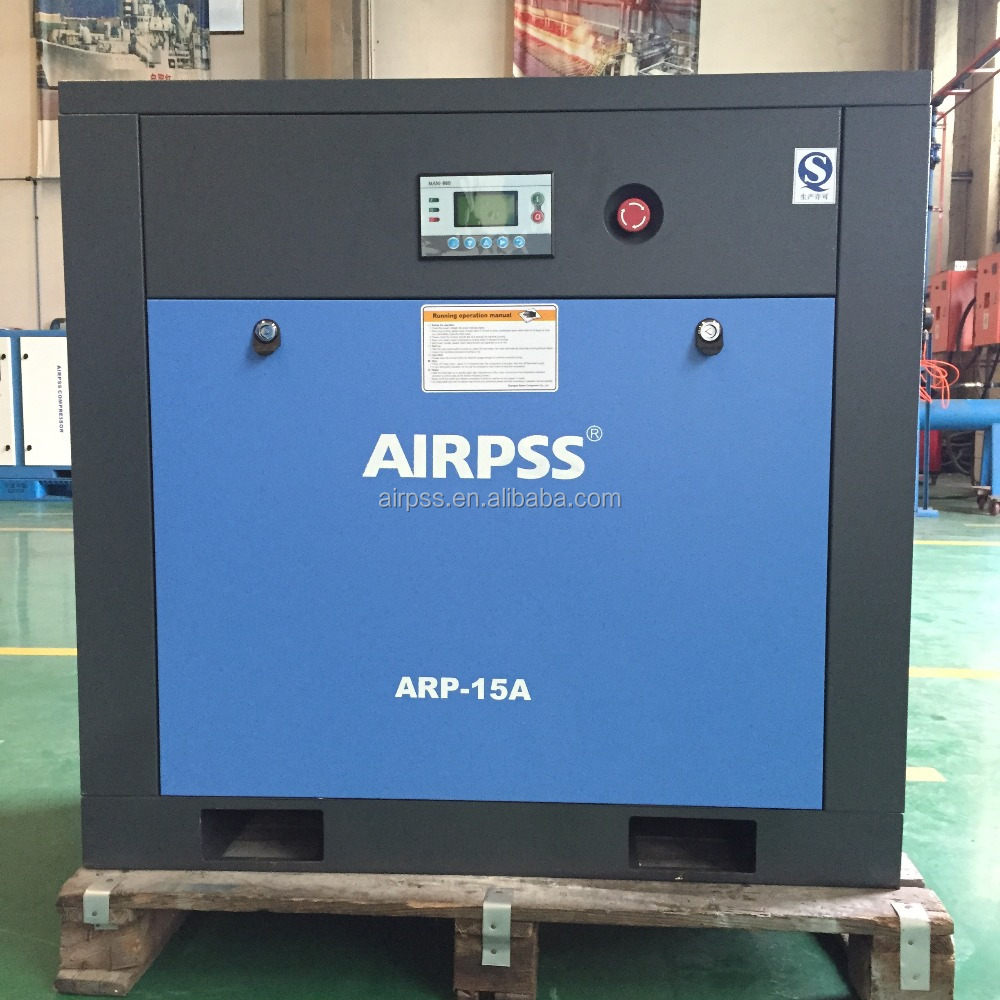 Lubricated New Model Screw air compressor