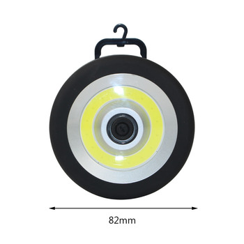 Round COB Work Light with Hook and Magnet