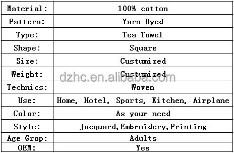 customized cotton yarn-dyed jacquard kitchen tea towel